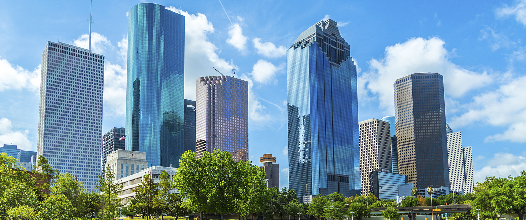 Photo of Houston, Texas where the Houston Business Center is located.