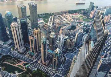 Photo of Shanghai, China.
